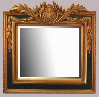 Musibah: Cermin Bagi Diri Sendiri