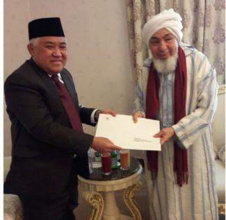 Tokoh Ulama Dunia Akan Hadir di Bogor