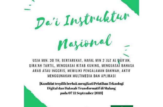 JATMAN Buka Pendaftaran Dai Instruktur Nasional