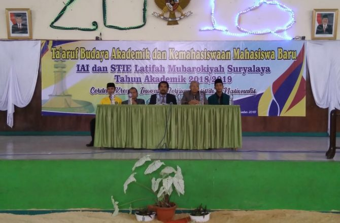 Kuliah Ta'aruf IAILM: Lahirkan Mahasiwa Berjiwa Sufistik dan Nasionalis